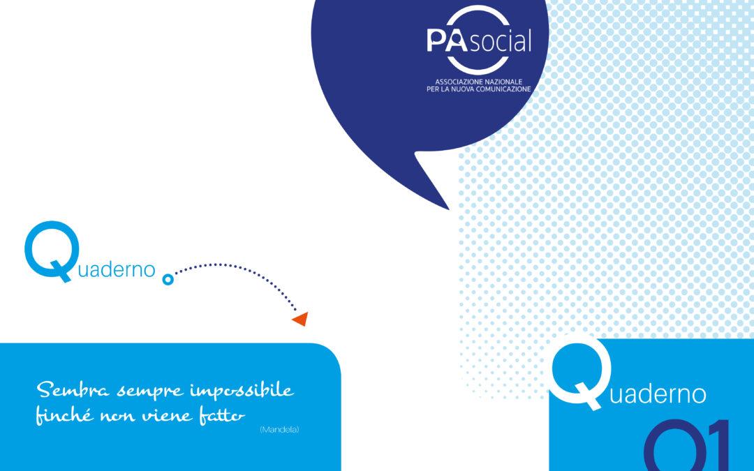 Nascono I Quaderni di PA Social