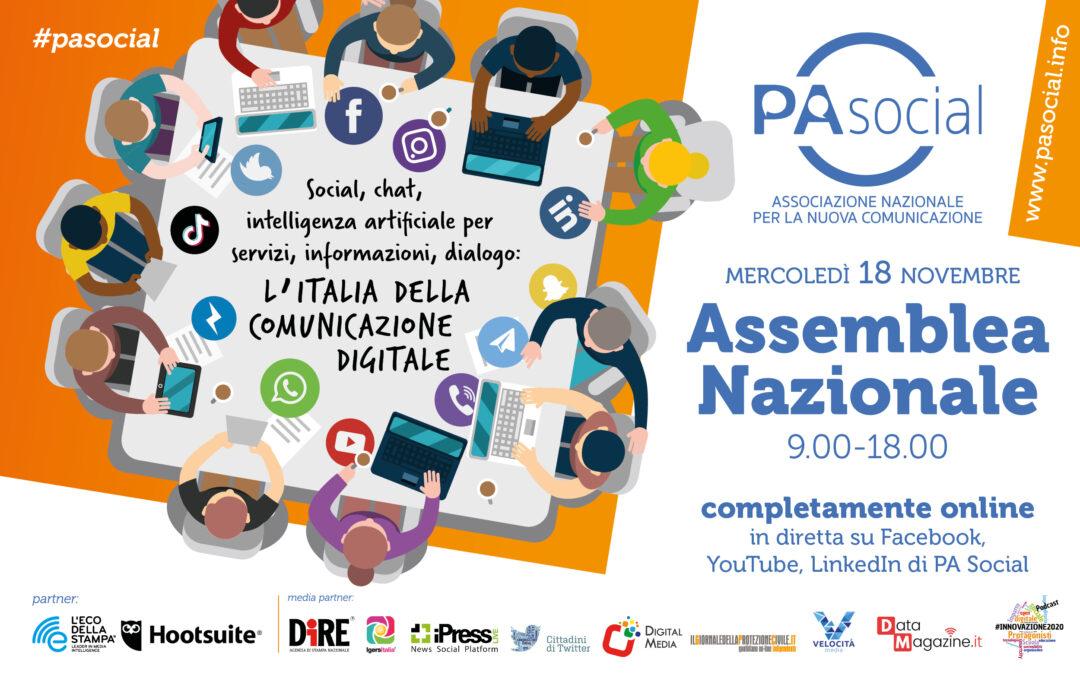 L'era digitale della comunicazione pubblica: il 18 novembre scenari, novità, esperienze da tutta Italia all'assemblea nazionale PA Social