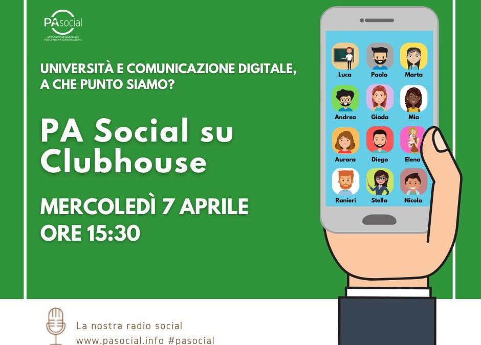 Università e comunicazione digitale, a che punto siamo?
